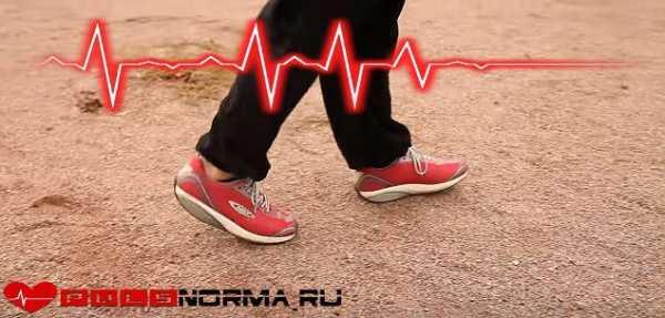 При ходьбе какой должен быть пульс. Какой пульс должен быть при физических нагрузках: норма и максимальные значения при ходьбе, кардиотренировке?