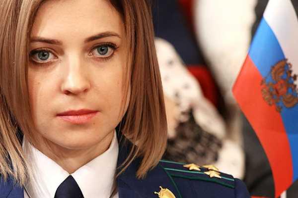 Наталья Поклонская: биография семья муж дети фото