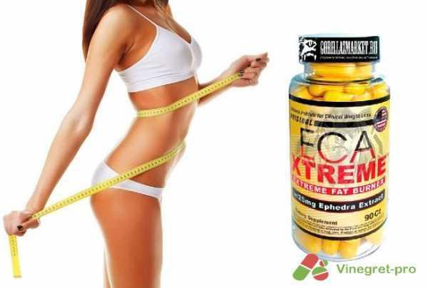 ека для похудения